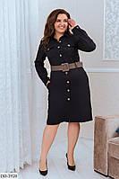 Стильное черное платье-рубашка с широким поясом, размеры 50,52,54,56,58