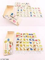 Домино в деревянном футляре 8705/6 Животные в коробке 15,5*9*4см