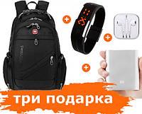 """Рюкзак Swissgear 8810 (Power Bank, LED часы и наушники в подарок), 35 л, 17"""" + USB + дождевик"""