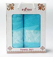 ✅  Набор полотенец из 2 полотенец (для лица 50х90,  банное 70х140) Турция (жаккард) Бирюза