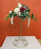 Подставка для свадебной композиции на стол, стойка для цветочных композиции, фото 1