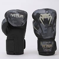 Перчатки боксерские кожаные на липучке VNM VENUM-03284-497 Replica