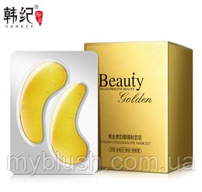 Гидрогелевые патчи для век Beauty Golden с золотом и витаминным комплексом в коробке (30 пар)