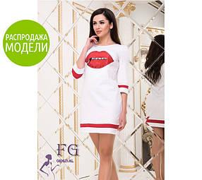 """Платье женское """"Lips"""""""