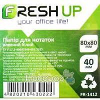 Блок паперу для нотаток 80х80х40мм клеєний білий Fresh Up FR-1412