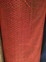 Автомобильная ткань на чехлы, фото 1