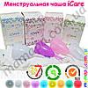 ICare силикон США Менструальная чаша многоразовая