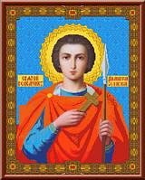 Схема для вышивки Святой Дмитрий Солунский