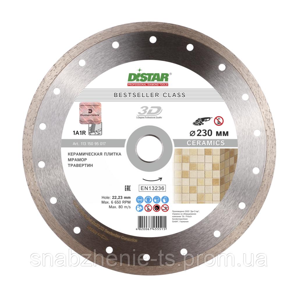 Круг алмазный отрезной DISTAR Bestseller Ceramics 230 x 2,2 x 8,0 x 22,23 1A1R