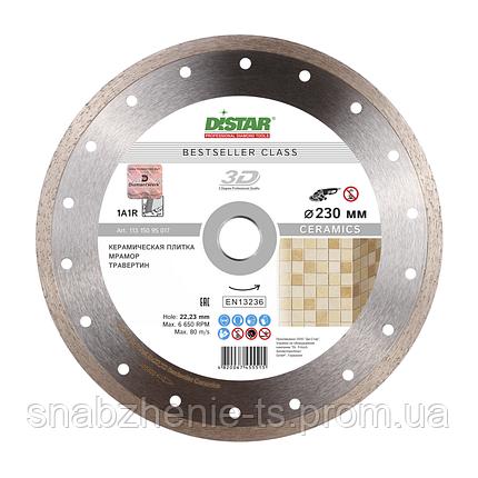 Круг алмазный отрезной DISTAR Bestseller Ceramics 230 x 2,2 x 8,0 x 22,23 1A1R, фото 2