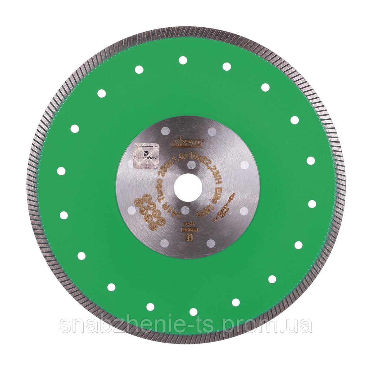 Круг алмазный отрезной (тонкий) DISTAR Turbo Elite Ultra 200 x 1,6/1,2 x 8,5 x 22,23/H