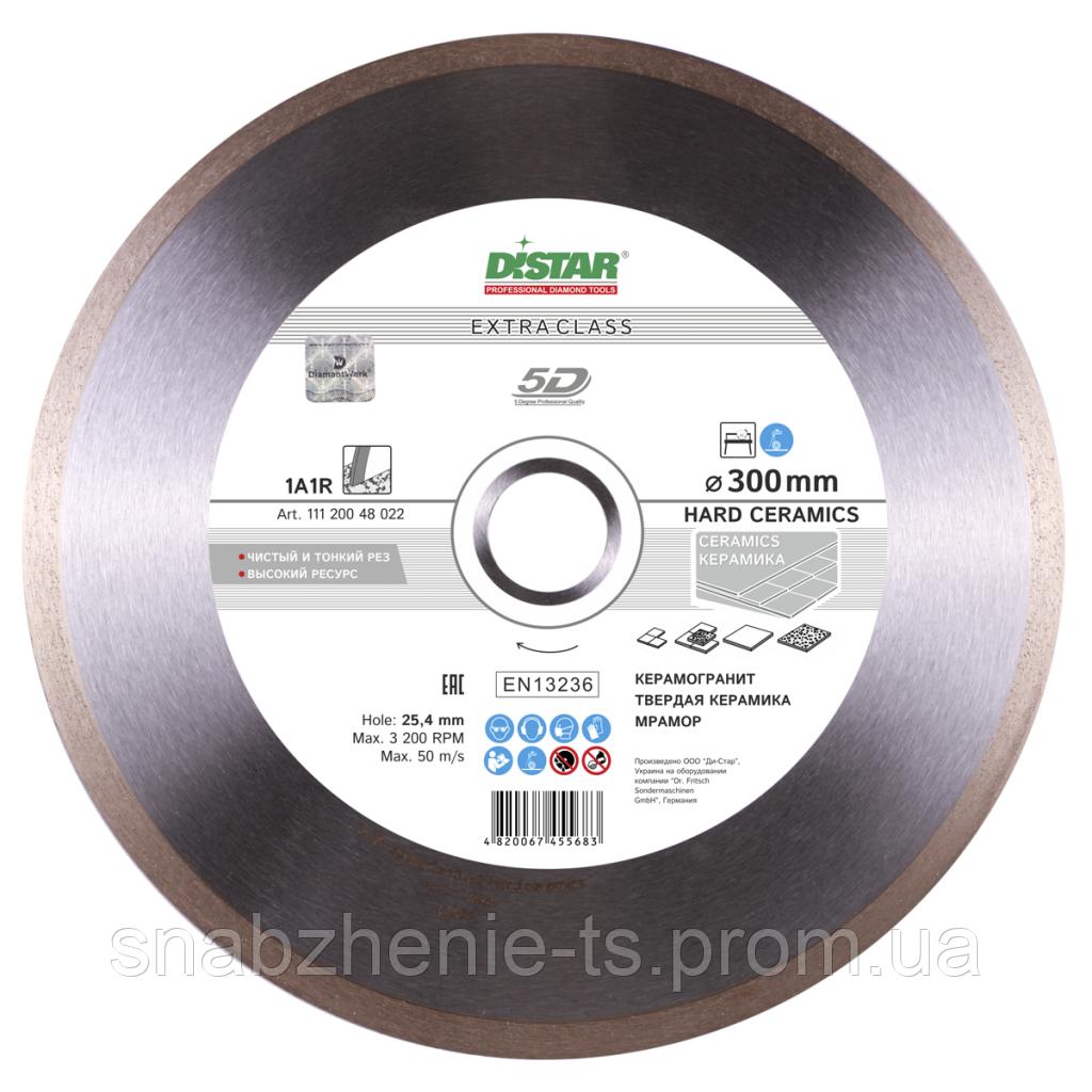 Круг алмазный отрезной DISTAR Hard Ceramics 300 x 2/1,6 x 10 x 32 (1A1R)