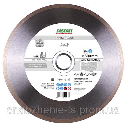 Круг алмазный отрезной DISTAR Hard Ceramics 300 x 2/1,6 x 10 x 32 (1A1R), фото 2