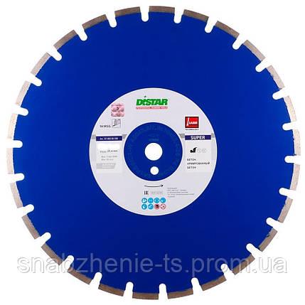 Диск алмазный отрезной сегментный DISTAR Super 600 x 4,5/3,5 x 25,4-11,5-36-ARP 40 x 4,5 x 8+2 1A1RSS/C1-W R290, фото 2