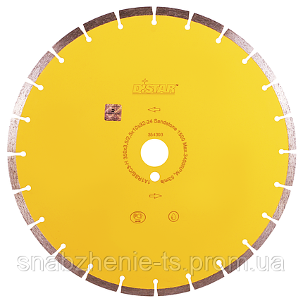 Диск алмазный отрезной по песчанику DISTAR Sandstone HIT 1500 400 x 3,8/2,8 x 10 x 32-28 1A1RSS/C2, фото 2
