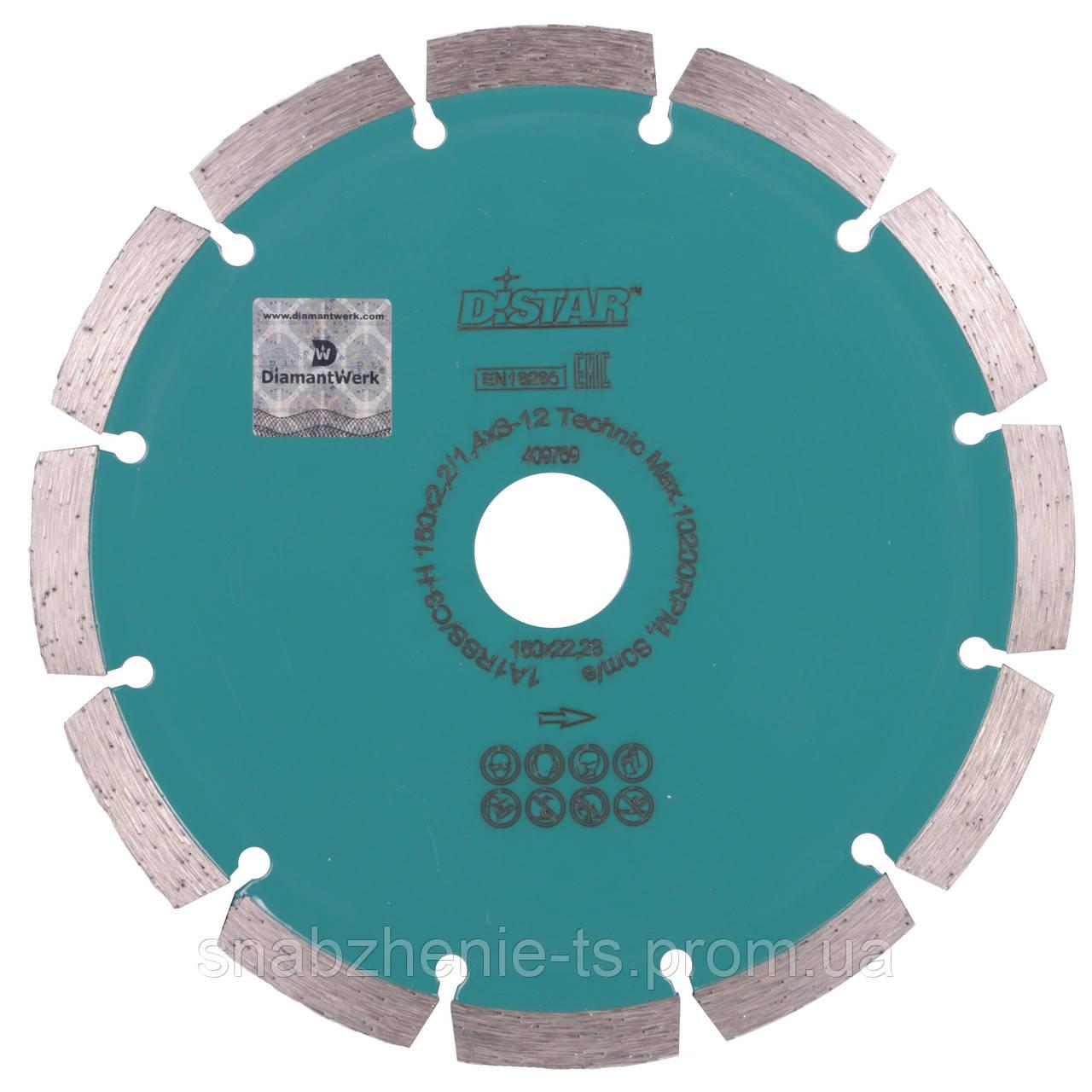 Диск алмазный отрезной сегментный DISTAR HIT Technic 180 x 2,4/1,8 x 8 x 22,23-14