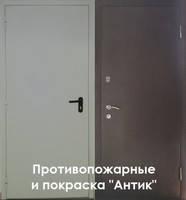 """Вхідні дверей """"Порталу"""" серії """"Antique"""" і """"Протипожежні"""""""