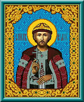 Схема для вышивки Святой Благоверный Князь Борис