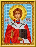 Схема для вышивки Святой Никита Новгородский