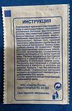 Барвник для тканини універсальний червоний. (5 гр) на 500 гр тканини., фото 2