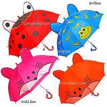 Зонт з вушками