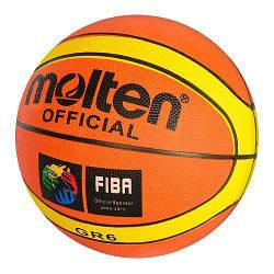 Мяч баскетбольный, размер 6, резина, 530*540г, 12 панелей, MS2914-2