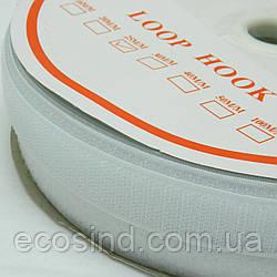 Длина≈23м. Белая 2,5см. текстильная застёжка(липучка, лента Velcro) для одежды и обуви