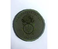 Шеврон Национальной Гвардии Украины для рядового и сержантского состава