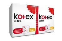 Прокладки гигиенические с крылышками Kotex Normal, 20 шт.