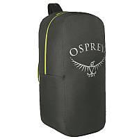 Чехол дорожный на рюкзак Osprey Airporter S (10-50л), серый