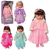 "Кукла ""Панночка"", мягконабивая, обучающая, музыка-звук, 4 вида, M5419UA"