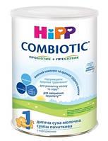 Сухая молочная смесь HiPP Combiotic 1, 350 г