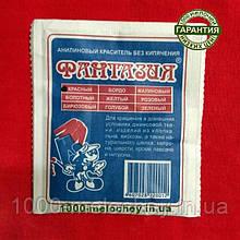 Барвник для одягу Фантазія червоний (10 гр) на 1 кг тканини.