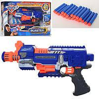 Бластер игрушечныйна пули присоски 34 см. SB330