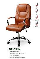 Стул офисный NELSON