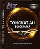 Усилитель потенции Tongkat Ali Black Maca, фото 4