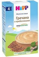 Молочная каша HiPP гречневая с пребиотиками, 250 г