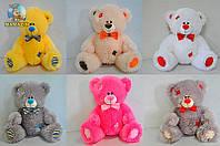 Медведь Тедди сидячий