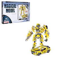 Конструктор металлический Трансформер (робот+машинка), 639 деталей, 816B-106