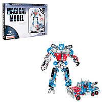 Конструктор металлический Трансформер (робот+машинка), 657 деталей, 816B-107