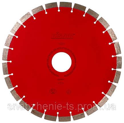 Диск алмазный DISTAR Sandstone Н 500 x 3,8/2,8 x 25,4 по песчанику, фото 2
