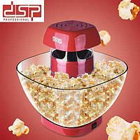 Аппарат для приготовления попкорна DSP КА 2018, фото 1
