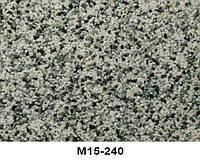Мозаичная штукатурка М 15-240 FTS из натурального камня Киев