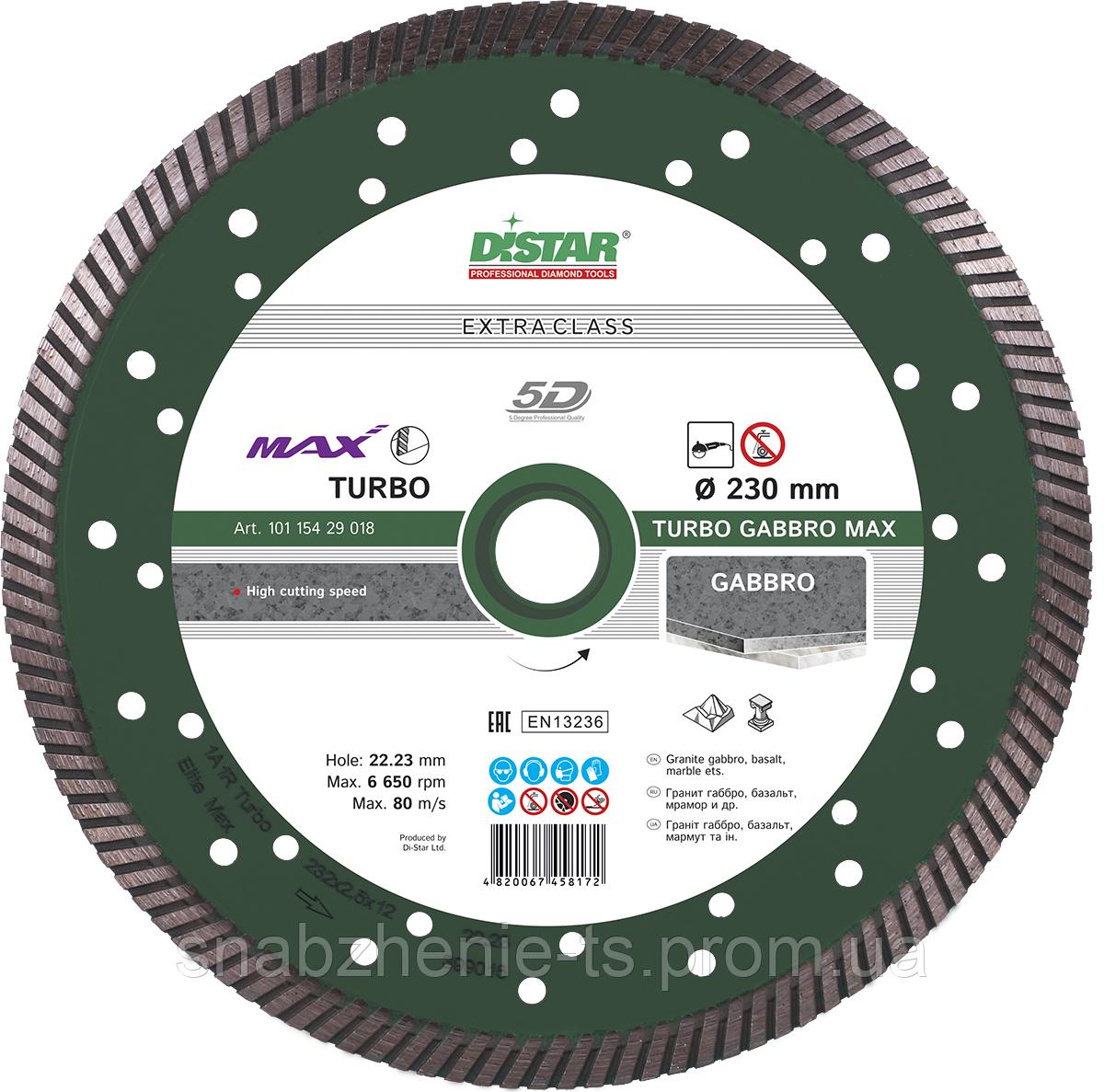 Круг алмазный отрезной DISTAR Turbo Gabbro Max 232 x 2,5 x 12 x 22,23