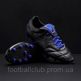Nike Premier II FG  917803-040