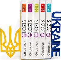 Упоры для книг Glozis Ukraine G-020 30 х 20 см