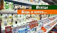 Харьковчане тратят в магазинах примерно по 2,5 тыс грн в месяц