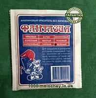 Краситель для ткани фантазия зеленый (10 гр) на 1 кг ткани.