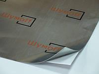 Шумоизоляция ШУМOFF BASS фольга с клеем 54х75 см