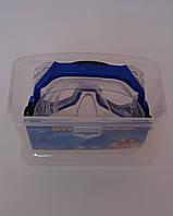 Маска для плавания в пластиковом боксе. Модель М-8013